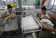 Photo of Mothers at a hospital